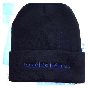 Other - French Beanie